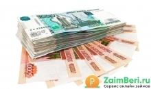 Как получить деньги сразу, онлайн-заявка на займ