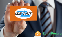 Онлайн-займ через систему Контакт