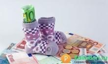 Как получить займ в декрете