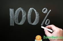 Займы на карту 100 процентов одобрения с плохой кредитной историей кредит наличные на срочные нужды
