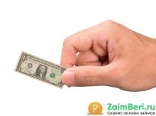 Мини займы онлайн на карту срочно круглосуточно