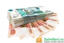 Деньга заявка на займ на карту