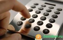 Как рассчитать займ от МФО