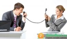 Как разговаривать с коллекторами правильно