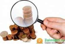 кредит в идея банке наличными без справок и поручителей в лиде