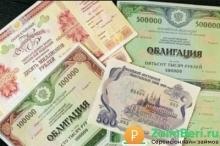Нужны срочно деньги погасить долги в банках на карту