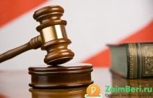 Подают ли МФО в суд