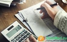 Можно ли получить займ с открытыми просрочками